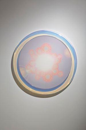 Higher Being IX by Mariko Mori contemporary artwork