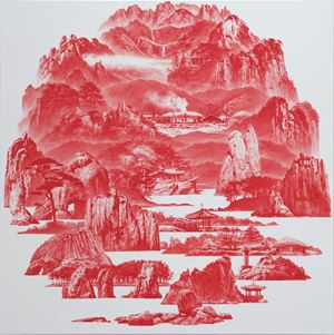 Between Red by Lee Seahyun contemporary artwork