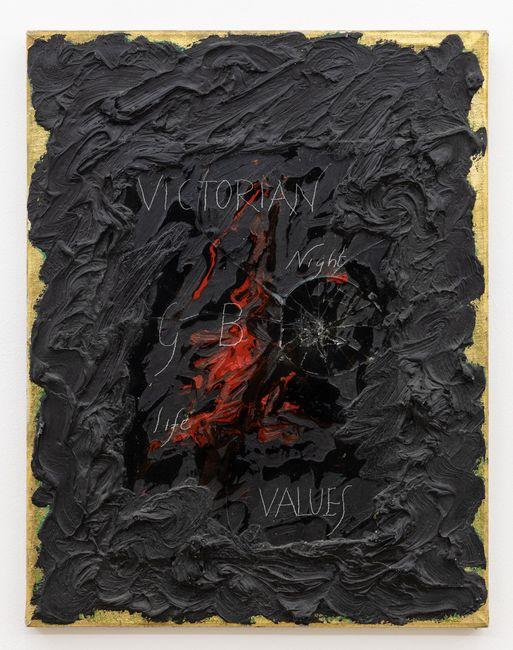 Grievous Bodily Harm by Derek Jarman contemporary artwork