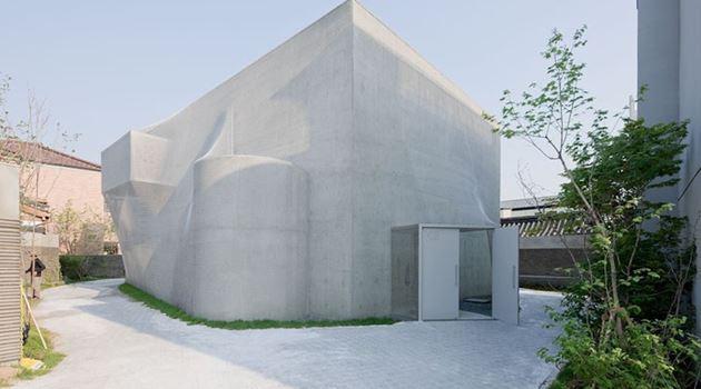 Kukje Gallery contemporary art gallery in Seoul, South Korea