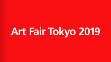 Contemporary art exhibition, Art Fair Tokyo 2019 at Perrotin, Paris