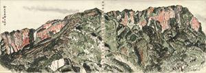 Steep Mountain of Rocks by Lin Chuan-Chu contemporary artwork