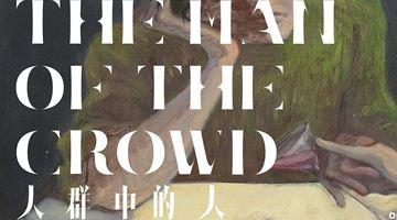 Contemporary art exhibition, Group Exhibition, The Man of the Crowd at AIKE, Shanghai
