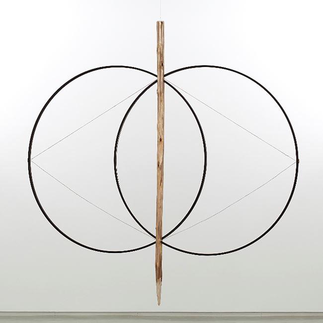 AWAA by Yukinori Maeda contemporary artwork