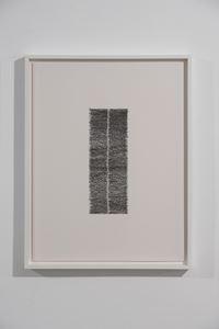Poem of Ibn Zaydun by Nicène Kossentini contemporary artwork works on paper, drawing