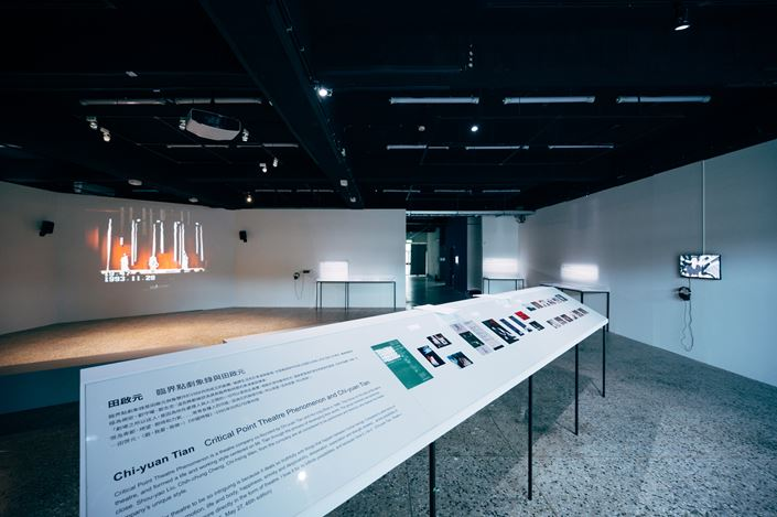 Exhibition view: Re:Play, Taiwan Contemporary Culture Lab, Taiwan (17 October–29 November 2021). Courtesy Taiwan Contemporary Culture Lab.