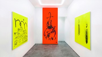 Contemporary art exhibition, Yoo Seung Ho, From Head to Toe at P21, Seoul