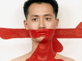 Journeys without Arrivals: Chinese contemporary artist Qiu Zhijie at Centre d'Art Contemporain Genève