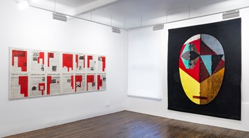 Contemporary art exhibition, Group, Inaugural Collective Exhibition at Galeria Nara Roesler, New York