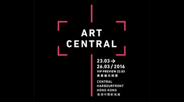 Contemporary art exhibition, Art Central at Hill Smith Gallery, Adelaide