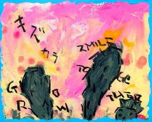 Cry today, smile tomorrow #2 by Takashi Hara contemporary artwork