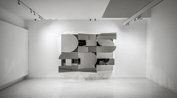 Contemporary art exhibition, Doug Aitken, Desire at Winsing Art Place, Taipei
