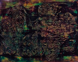 Landscape of Purple and Emerald Exercise by Su Meng-hung contemporary artwork