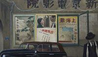 My Friend Xu Wenqiang Xu Wenqiang in Changchun by Liu Chuanhong contemporary artwork painting