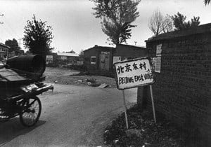 East Village, Beijing No. 1 东村, 北京 No. 1 by RongRong contemporary artwork