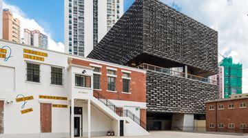 Tai Kwun Contemporary contemporary art institution in Hong Kong
