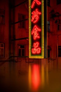 'So much for Tomorrow',BLINK852, Hong Kong by Michael Kistler contemporary artwork photography, print