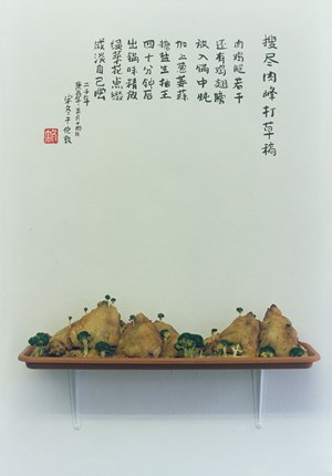 Edible Pen Jing(3) by Song Dong contemporary artwork