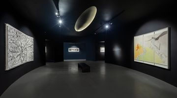 Contemporary art exhibition, Chen Qi, Shen Qin, Mountain House of Sliced Stones: Artworks of Shen Qin & Chen Qi at Asia Art Center, Beijing