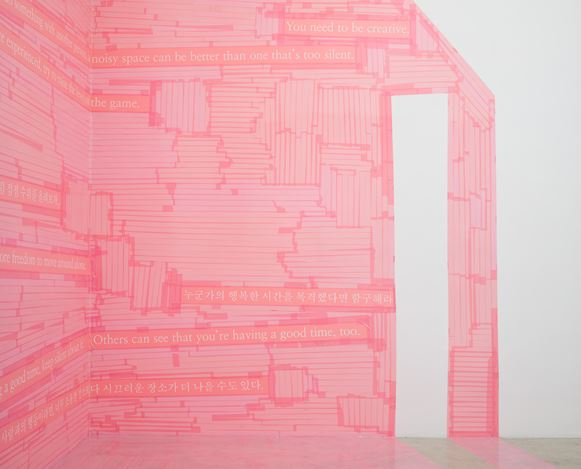 Exhibition view: Inhwan Oh,My Own Blind Spots, Baik Art, Los Angeles (21 September–2 November 2019). Courtesy Baik Art.