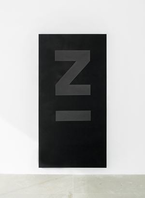 Black Logo (nine inch nails) ZI by Guillermo Rubí contemporary artwork