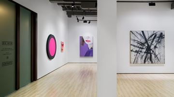 Contemporary art exhibition, Group Exhibition, Spring at Almine Rech, Shanghai, China