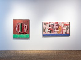 Philip Guston exhibition at Hauser reviewed by Caroline Chiu