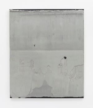 Ag No. 9 by Liu Wei contemporary artwork
