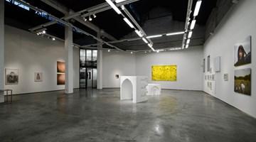 ShanghART contemporary art gallery in M50, Shanghai, China