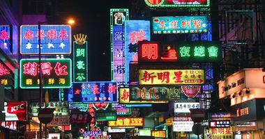 Contemporary art in Hong Kong