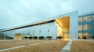 Daegu Art Museum contemporary art institution in Daegu, South Korea