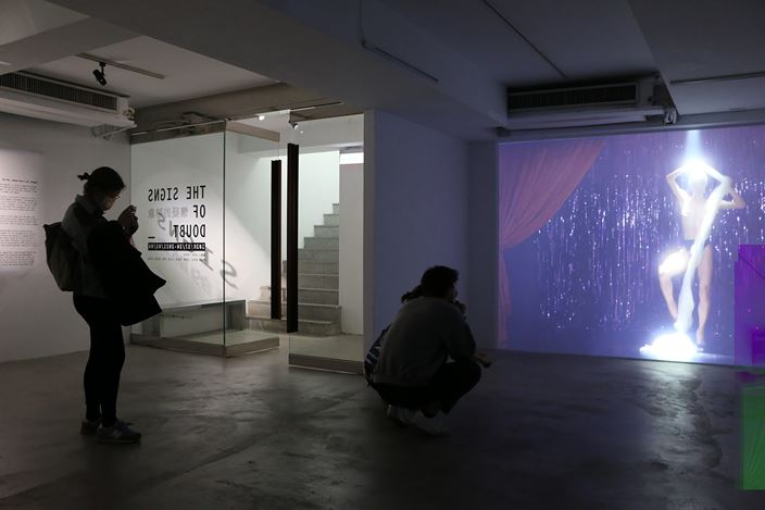 Exhibition view: Group exhibition, The Signs of Doubt, VT Artsalon, Taipei (26 December 2020–6 February 2021). Courtesy VT Artsalon. Photo: Yeh, Yu-Ting.