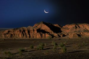 'Midnight Blue Moon on Flaming Cliffs', Back to Nature, Mongolia by Marc Progin contemporary artwork