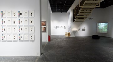 Contemporary art exhibition, Group exhibition, The Abode of Anamnesis 记忆寓所 at OCAT Institute, Beijing