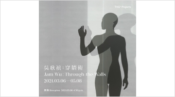 Contemporary art exhibition, Jam Wu, Through the Walls at TKG+ Projects, TKG+ Projects, Taipei