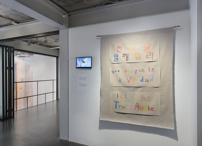 Exhibition view: Cecilia Vicuña, Quipu Girok (Knot Record), Lehmann Maupin, Seoul (18 February–24 April 2021). Courtesy the artist and Lehmann Maupin, New York, Hong Kong, Seoul, and London.Photo: OnArt Studio.