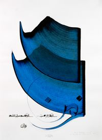 Untitled Oh Time, arrest your flight - Lamartine 19th c. by Hassan Massoudy contemporary artwork works on paper