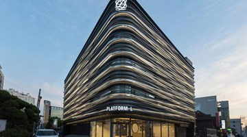 Platform-L contemporary art institution in Seoul, South Korea