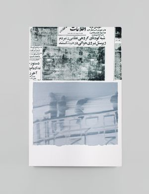 Fortification by Sepideh Mehraban contemporary artwork