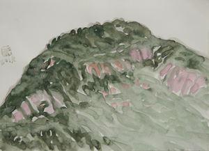 Northern MountainⅡ by Lin Chuan-Chu contemporary artwork